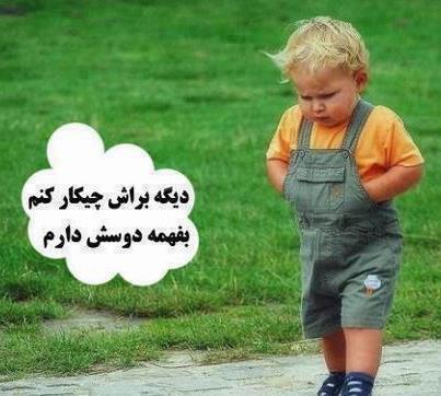 http://montazermahdi.persiangig.com/sarzaminemadary/pictur/396163_537241596293743_742311178_n.jpg